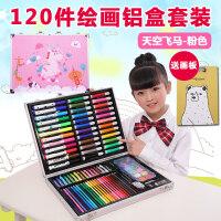 儿童绘画套装学习用品画笔画画工具儿童节绘画小女孩小学生水彩笔