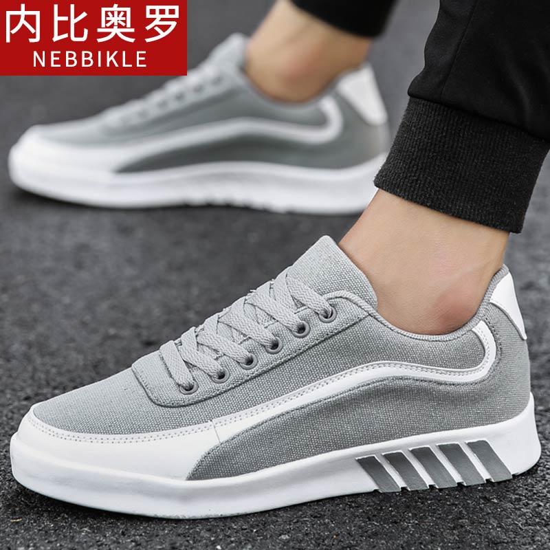 韩版板鞋男透气帆布鞋休闲鞋2018新款休闲