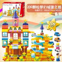 3-6周岁男孩子女孩拼装儿童玩具大颗粒滑道积木