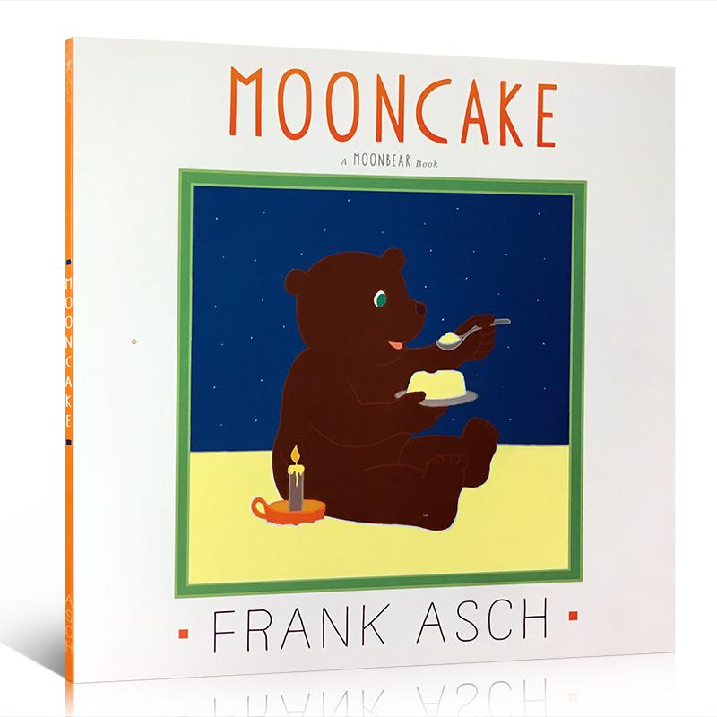 英文原版 Mooncake 月亮蛋糕 Frank Asch月亮小熊的故事系列 4-5-6-7-8岁 儿童晚安亲子阅读故事书 充满童真的绘本 想象力丰富