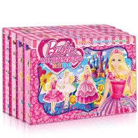 芭比娃娃磁贴换装 4册 益智游戏书公主的书全脑逻辑思维训练 儿童专注力训练书动手左右脑开发120套装备400造型8个人