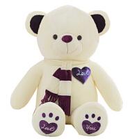 抱抱熊布娃娃女孩玩具熊玩偶泰迪熊猫公仔毛绒大熊送女友生日礼物