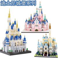 微积木小颗粒迪士尼城堡legao成年人高难度拼装玩具礼物立体拼图