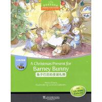 黑布林英语阅读 小学b级2 兔子巴尼的圣诞礼物 小学生英语绘本 英语绘本故事 黑布林丛书 英语绘本小学一年级/二年级 黑布林英语
