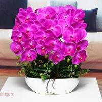 蝴蝶兰仿真花绢布花艺黑色陶瓷矮口花瓶套装客厅装饰花摆设盆栽