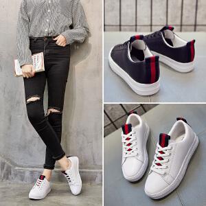 ZHR2018春季新款韩版百搭小白鞋平底板鞋运动鞋休闲鞋子单鞋女鞋G177