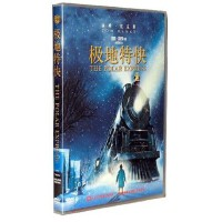 正版电影dvd光盘极地特快经典奇幻动画电影DVD碟片