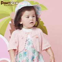【3件4.5折 到手价:161】Pawinpaw卡通小熊童装秋女宝宝纯色圆领毛衣开衫甜美风
