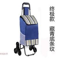 创意购物车买菜车小拉车爬楼梯折叠便携手拉车行李拖车拉杆车推车买菜车