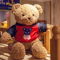 熊公仔抱抱熊毛绒玩具布娃娃穿衣大号儿童抱枕生日礼物女