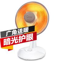 美的(Midea) NPS7-15A5电暖器家用电热风扇取暖器小太阳宿舍电烤扇节能迷你暖气台式