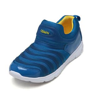鞋柜OSWIN/奥思文卡通毛毛虫儿童鞋男童运动鞋短靴女童休闲鞋