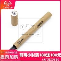 日本MUJI文具 无印良品铅芯 40根自动铅笔芯0.5mm 纸筒装B 2B HB