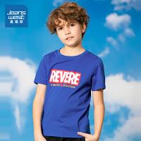 [618提前购专享价:29元]真维斯男童 2020春季新款 纯棉圆领合身短袖印花T恤