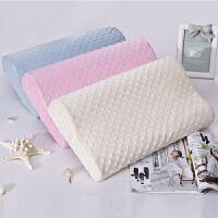 娇帛JIAOBO慢回弹记忆棉枕头单人枕芯护颈枕(颜色请备注)