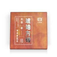 大益2020年普洱琥珀方砖熟茶60克(1片)