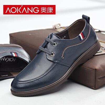 奥康男鞋男士商务休闲皮鞋男真皮透气潮流鞋子英伦系带皮鞋