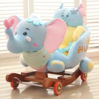 儿童木马摇马音乐摇椅婴儿玩具宝宝早教益智生日礼物