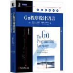 正版全新 Go程序设计语言(英文版)