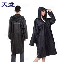 包邮 天堂风雨衣 风衣式雨衣 有袖成人雨衣 尼龙绸风雨衣 后背有反光条 藏青色 四个码可选
