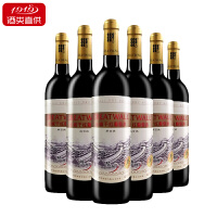 【1919酒类直供】长城陈酿解百纳干红葡萄酒(黄标)750ml*6 国产红酒