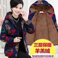 中老年人冬装女60-70-80岁棉袄中长款加绒加厚绣花奶奶装套装裤子