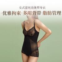 【919严选超品日 每满100减50】网易严选 女式蕾丝连体塑身衣