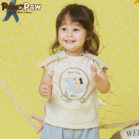 【3件3折 到手价:89】Pawinpaw卡通小熊童装夏季款女宝宝条纹无袖T恤
