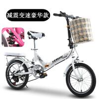 儿童自行车折叠男女孩20寸9-10-11-12岁变速脚踏车小学生单车 减振