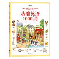 【正版全新直发】基础英语1000词:First Thousand Words in English [英]希瑟・埃默里