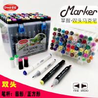掌握马克笔双头36/48色touch套装油性彩色学生专业手绘画动漫设计