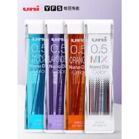 有范专卖 Uni三菱彩色铅芯202NDC日本进口学生绘图设计填色0.5自动笔铅芯|红蓝绿