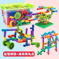 儿童积木玩具拼装水积木益智男孩女孩幼儿园塑料拼插玩具