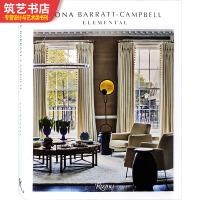 FIONA BARRATT CAMPBELL 英国知名设计师费澳娜的现代轻奢风格豪宅设计作品 别墅室