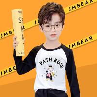 木木屋男童T恤2021春夏装新款中大童韩版洋气长袖打底衫儿童上衣潮