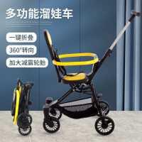 溜娃神器手推车轻便可折叠双向宝宝高景观儿童车简易婴儿遛娃推车