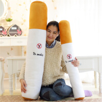维莱 公寓4爱情同款戒烟抱枕靠垫 创意男朋友男生生日礼品礼物毛绒玩具 白色(如图) 95CM