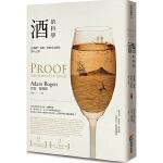 【预订】酒的科�W:�陌l酵、蒸�s、熟�至品酩的醉人之旅 酿酒教程 酒类制作书籍 商周出版