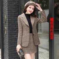 2018秋冬毛呢两件套装女短款格子呢子短裙修身收腰短外套