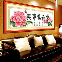 纯手工绣好的十字绣成品家和万事兴华丽版牡丹大幅客厅装饰画