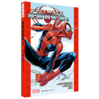 【二手旧书9成新】蜘蛛侠2 [美]布莱恩・迈克尔・本迪斯,[美]马克・巴格莱 9787519203931 世界图书出版