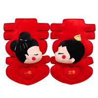 新品双喜压床娃娃婚庆公仔礼品双喜抱枕靠垫毛i 红色