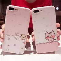 苹果6手机壳iphone8硅胶套6s女款7plus全包磨砂浮雕卡通可爱软胶x