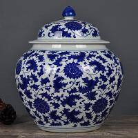景德镇陶瓷摆件青花瓷缠枝莲将军罐茶叶储物罐泡菜坛带盖猪油罐子