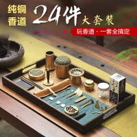 打香篆套装香道工具用具沉香香粉打拓隔火空熏炉大套装香薰炉