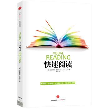 快速阅读(pdf+txt+epub+azw3+mobi电子书在线阅读下载)