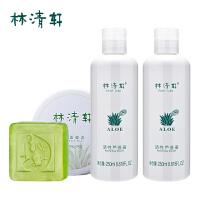林清轩 芦荟清洁套组三件套(芦荟面膜泥+活性芦荟液+芦荟手工皂)