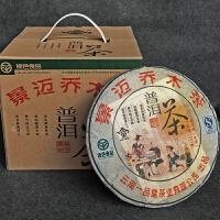 【7片】2008年云南一品堂(景迈乔木茶)普洱生茶 357g/片