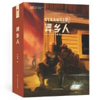【正版新书直发】异乡人E伯爵四川科技出版社9787536491090