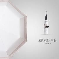 2018新款雨伞太阳伞遮阳伞折叠晴雨伞伞小清新晴雨伞韩国创意个性遮阳伞防晒